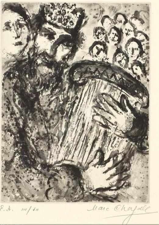 Le roi David - Chagall