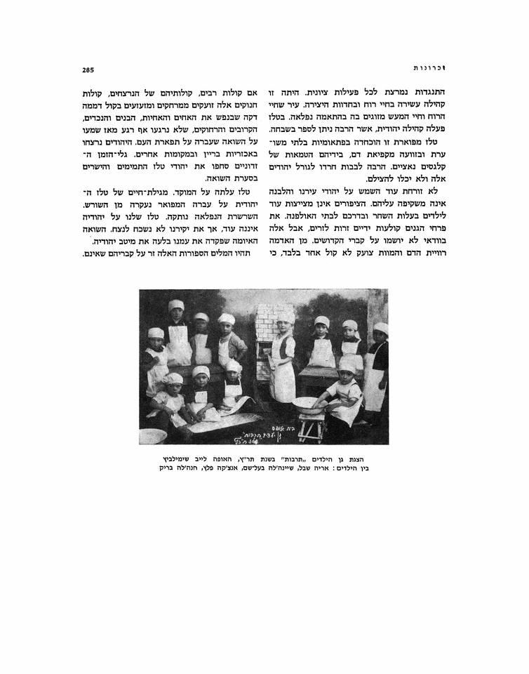 Page 285 du Sefer Telz