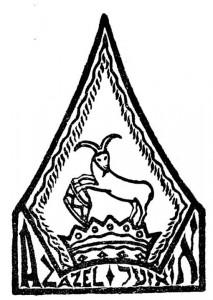Logo du cabaret Azazel