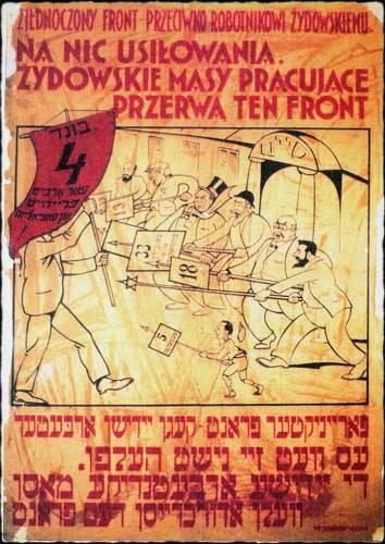 Affiche électorale du Bund pour les élections de 1928 au Sjem (Parlement polonais)