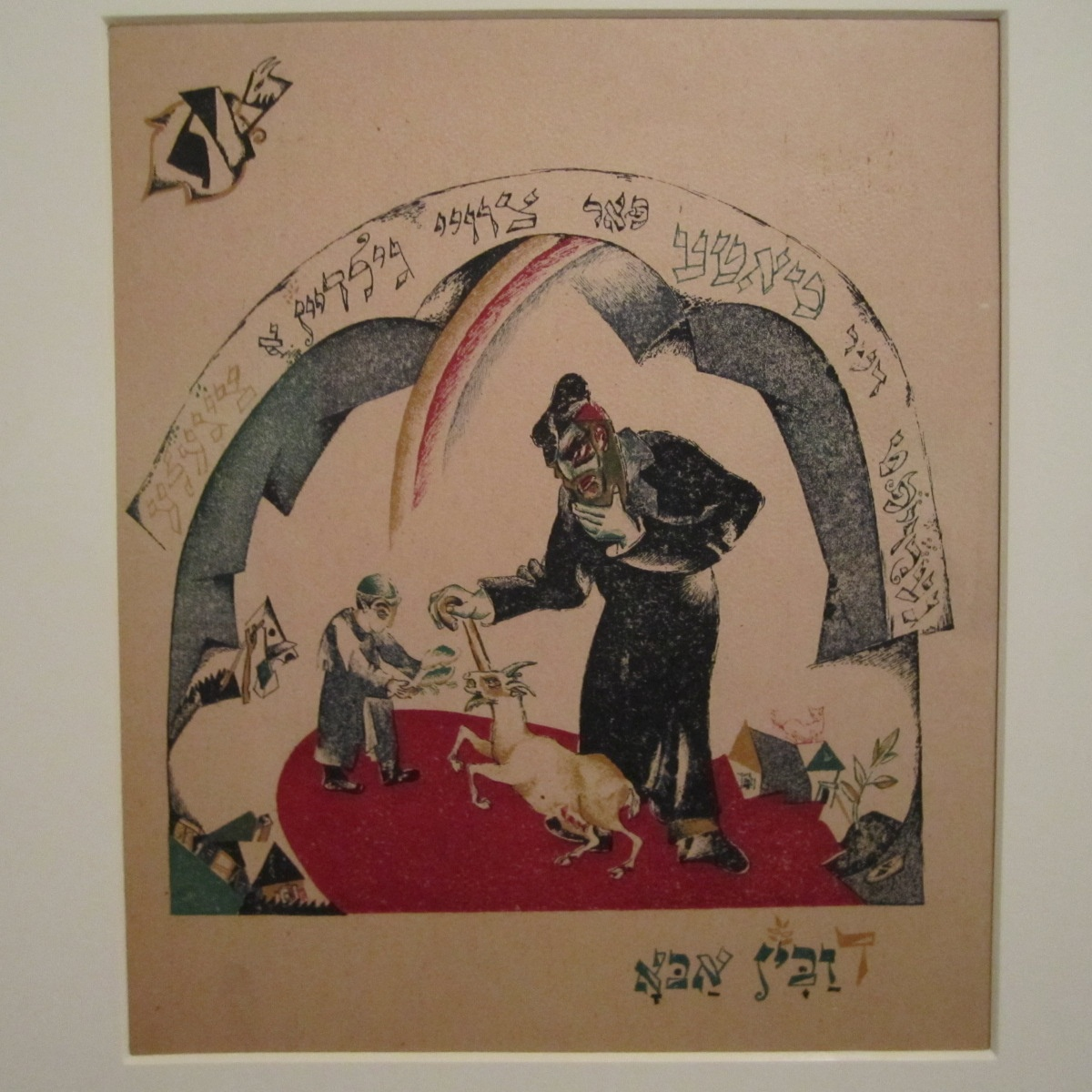 El Lissitzki - Khad Gadyo