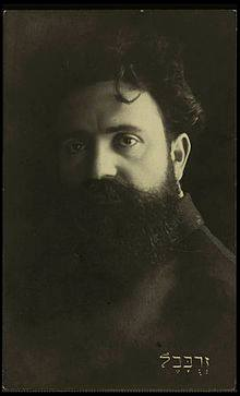 Yaakov Zerubavel