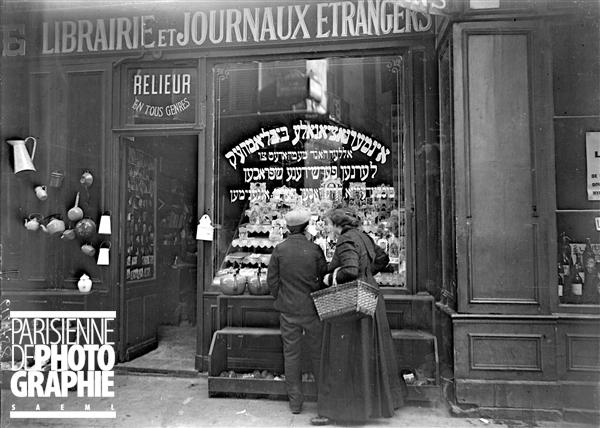 Paris Yiddish_01