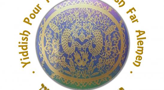 logo yiddish pour tous